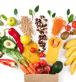 O mercado da alimentação saudável
